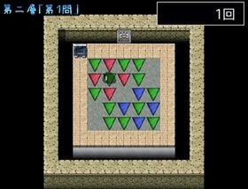 スラクロくんと「3色パズル」 Game Screen Shot5