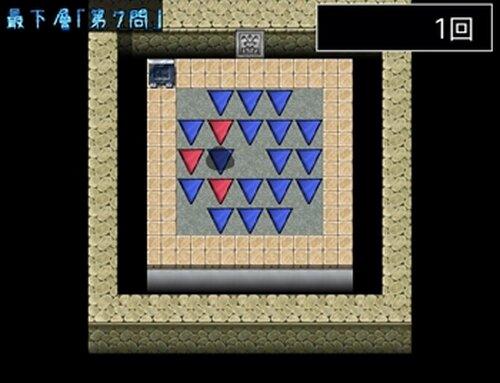 スラクロくんと「3色パズル」 Game Screen Shots