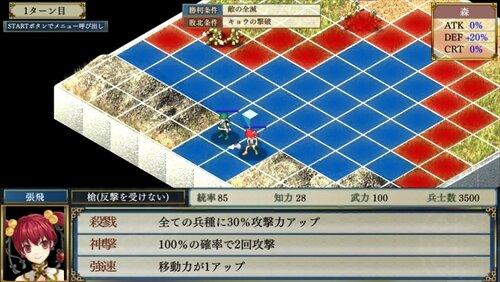 雷子(らいし) Game Screen Shot