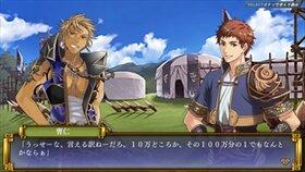 雷子(らいし) Game Screen Shot4