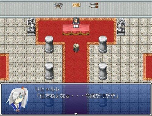 帝国水晶譚序章・仲間を求めて Game Screen Shot1