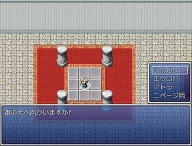 帝国水晶譚序章・仲間を求めて Game Screen Shot2