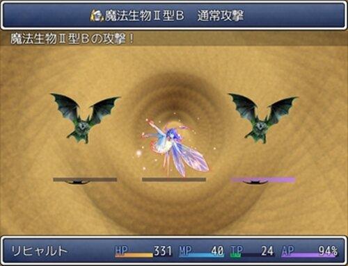 帝国水晶譚序章・仲間を求めて Game Screen Shot4