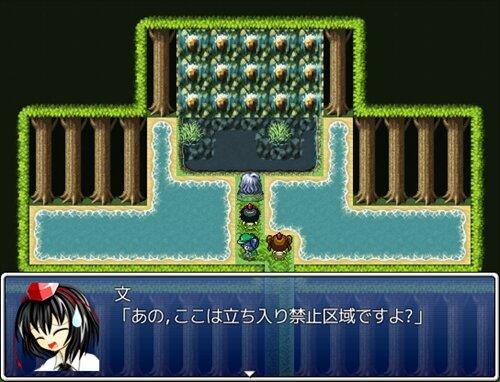 東方 文と椛の天狗物語りPart4 Game Screen Shot1