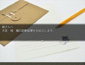 東方 文と椛の天狗物語りPart4 Game Screen Shot2