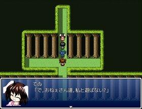 東方 文と椛の天狗物語りPart4 Game Screen Shot4