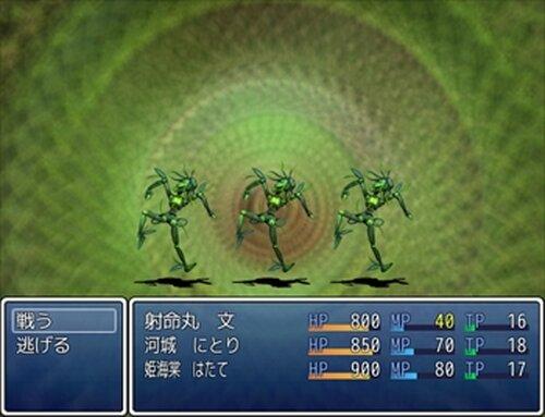 東方 文と椛の天狗物語りPart4 Game Screen Shot5