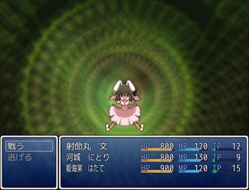 東方 文と椛の天狗物語りPart4 Game Screen Shots