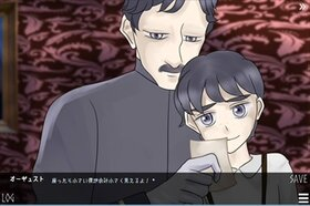 ある母子の亡命(シナリオ追加) Game Screen Shot2