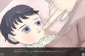 ある母子の亡命(小ネタ追加) Game Screen Shot4