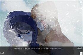 ある母子の亡命(シナリオ追加) Game Screen Shot5