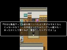 実況者とヤンデレちゃん Game Screen Shot2