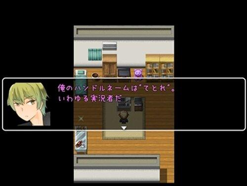 実況者とヤンデレちゃん Game Screen Shot5