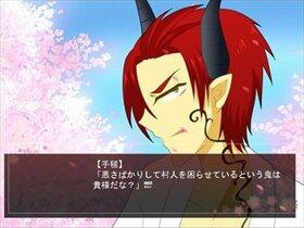 退魔師寿々丸の怪奇伝 Game Screen Shot2