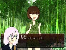 退魔師寿々丸の怪奇伝 Game Screen Shot4