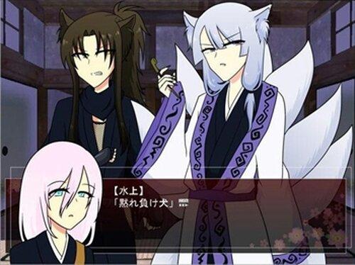退魔師寿々丸の怪奇伝 Game Screen Shot5