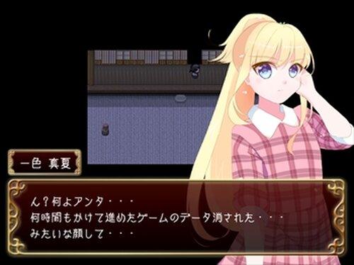 6人の料理人と隻眼の少女2 Game Screen Shot2