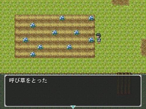 記夢のセカイ Game Screen Shot2