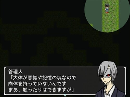 記夢のセカイ Game Screen Shot3