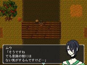 記夢のセカイ Game Screen Shot4