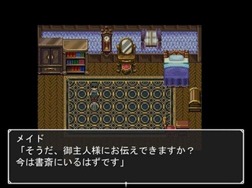 記夢のセカイ Game Screen Shot5