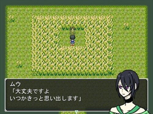 記夢のセカイ Game Screen Shots