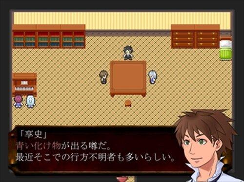 ヒトリボッ血With青鬼 Game Screen Shot2
