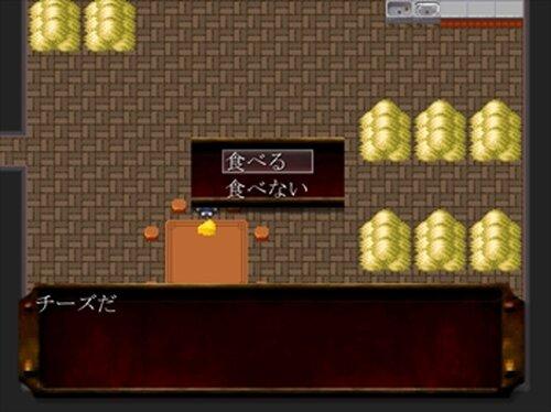 ヒトリボッ血With青鬼 Game Screen Shot3