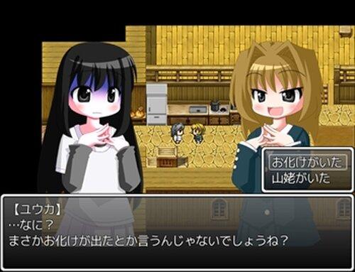 イキルタメニ(仮) Game Screen Shot3