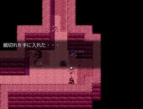 イキルタメニ(仮) Game Screen Shot4