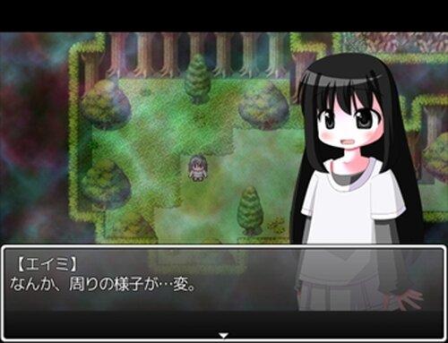 イキルタメニ(仮) Game Screen Shots