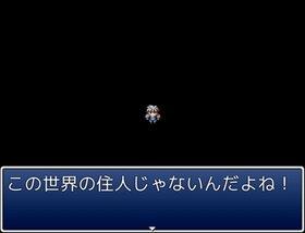 ヨンジュレイヴ・グレイシス Game Screen Shot2