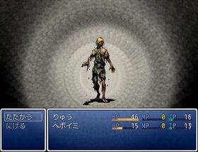 ヨンジュレイヴ・グレイシス Game Screen Shot4