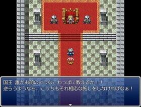 ヨンジュレイヴ・グレイシス Game Screen Shot5