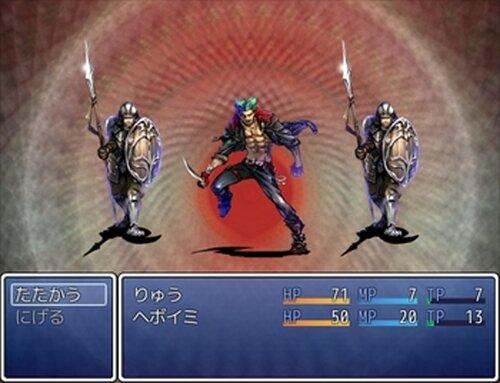 ヨンジュレイヴ・グレイシス Game Screen Shots