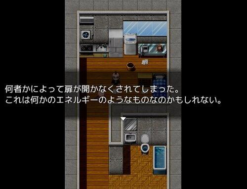 ワンルームマンションからの脱出 Game Screen Shot1