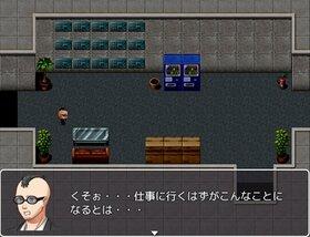 ワンルームマンションからの脱出 Game Screen Shot3