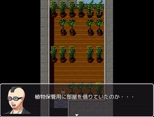 ワンルームマンションからの脱出 Game Screen Shot5