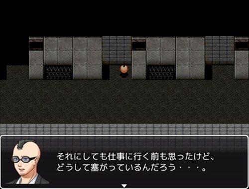 ワンルームマンションからの脱出 Game Screen Shots