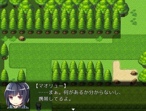 僕は真面目だった Game Screen Shot1