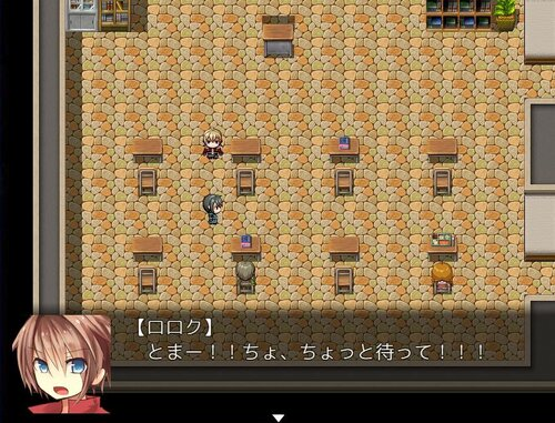 僕は真面目だった Game Screen Shot3