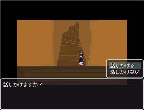 わたしとかいだんのきみ Game Screen Shot1