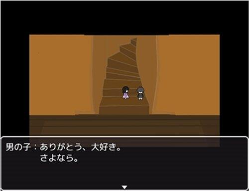 わたしとかいだんのきみ Game Screen Shots