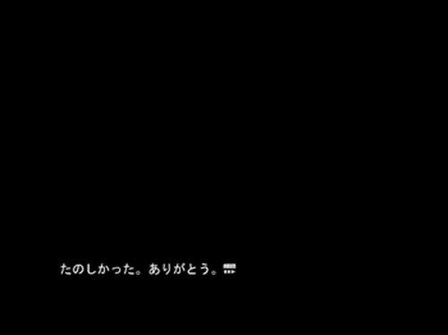 一緒。 Game Screen Shot5
