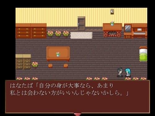 シアのあしあと Game Screen Shot1