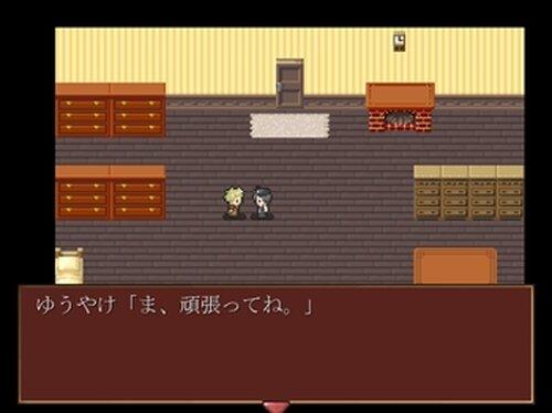 シアのあしあと Game Screen Shot5