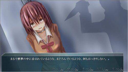 クラウンステージ epsode2 Game Screen Shot1