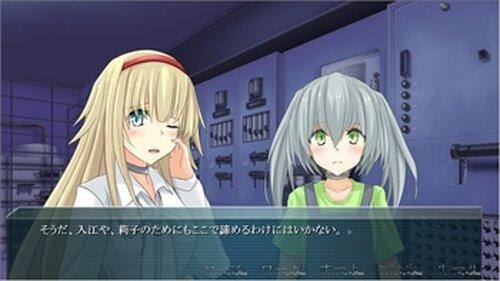 クラウンステージ epsode2 Game Screen Shot3