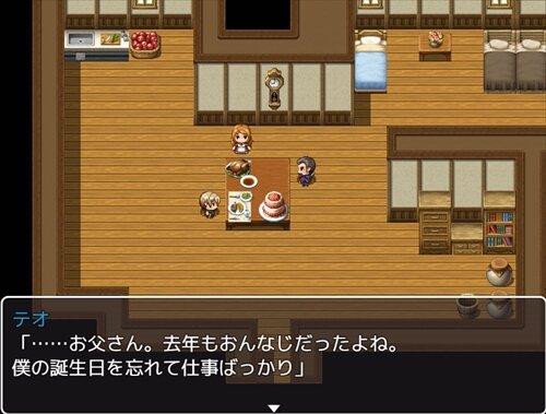 ハッピーバースデイ Game Screen Shot1