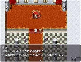 ハッピーバースデイ Game Screen Shot3